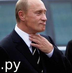 чем открыть ru