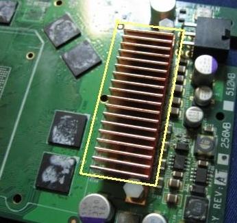 Рис.1. Преобразующие энергию элементы под охлаждающим устройством